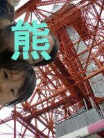 東京タワー真下