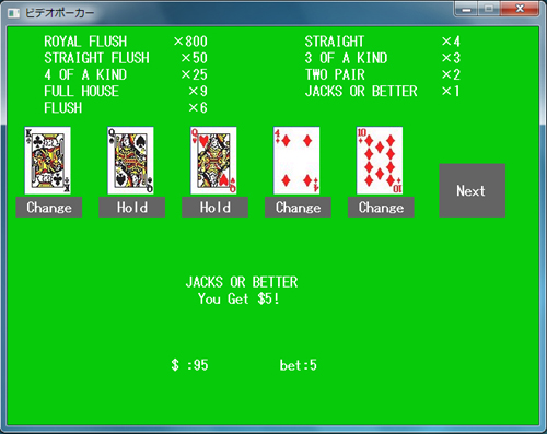 videopoker_screenshot.jpg