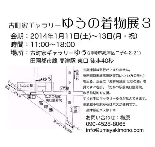 20131213215719c8c.jpg