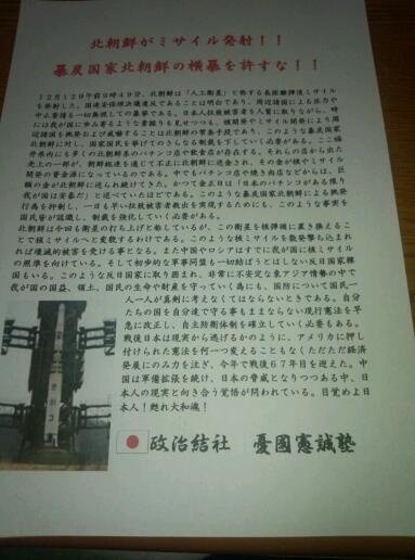 DSC_0216-1.jpg