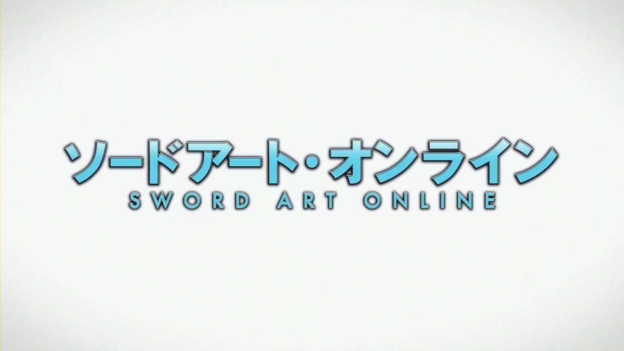 ソードアート・オンライン 第01話 mmxさん200MB追加「剣の世界」 - ひまわり動画.mp4_000144602