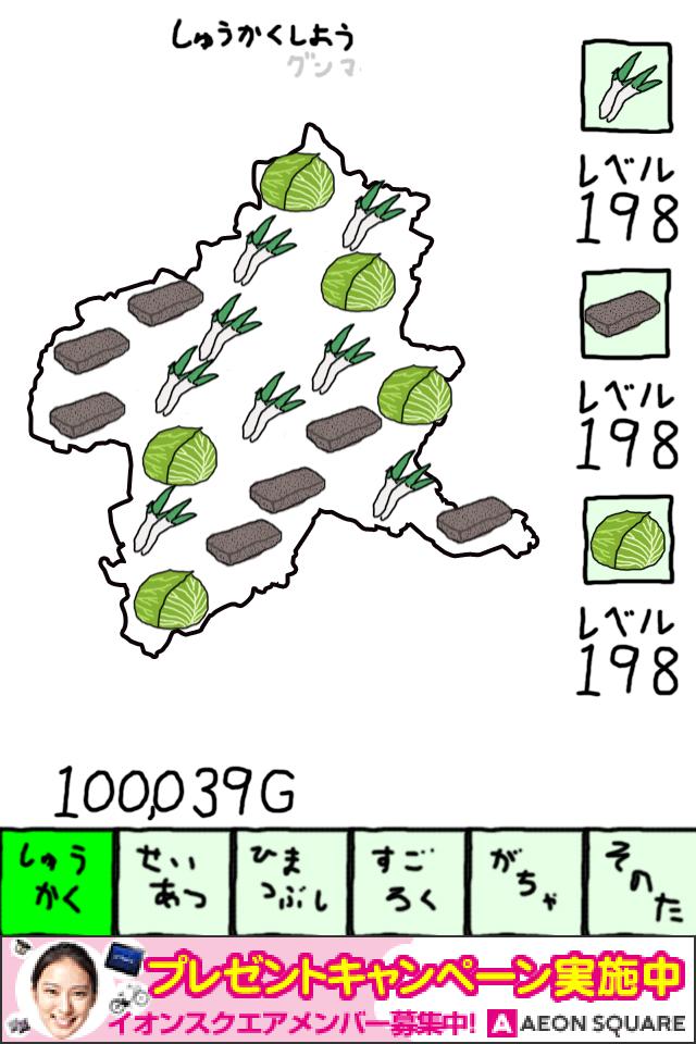 IMG_0240[1]