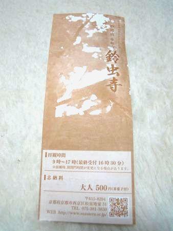 DSCN1886.jpg