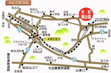 accessmap_m.jpg