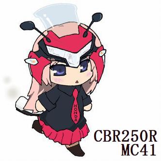 cbr250r完成アイコン1小