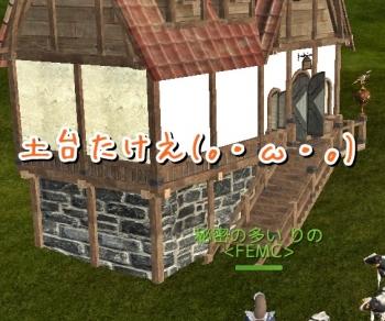 AA20131115-07.jpg