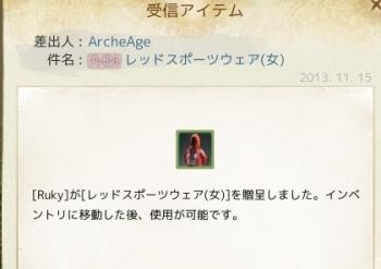 AA20131116-05.jpg