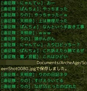 AA20131124-04.jpg