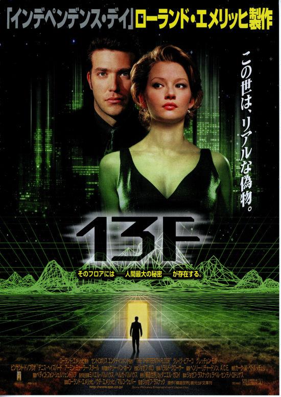 No42 『13F』