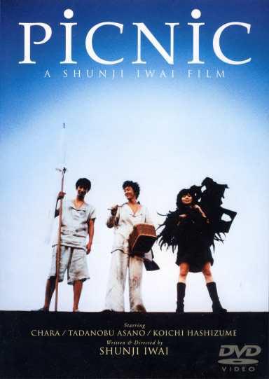 No48 『PicNic』