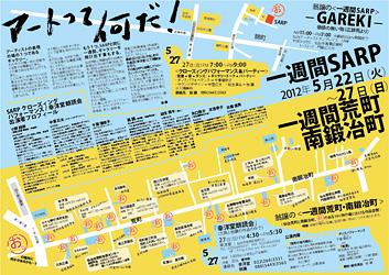 map_20120503162220.jpg