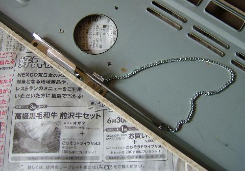 DSCF3296.jpg
