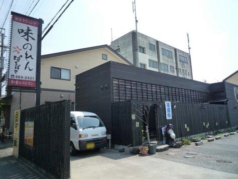 ぱちぱち1205