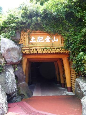 伊豆2012・5・18~19 (17)