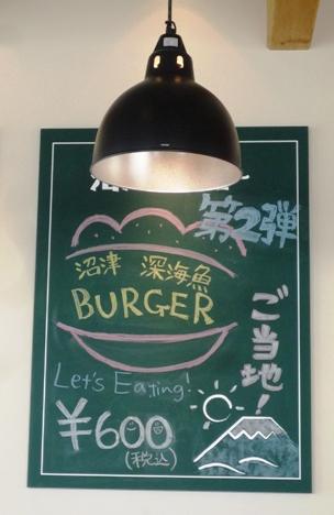 伊豆2012・5・18~19 (21)