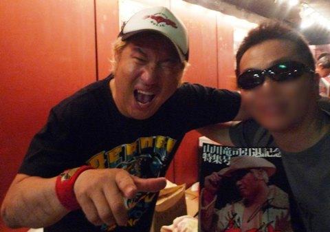 大日本プロレス2012・5・27名古屋 (14)