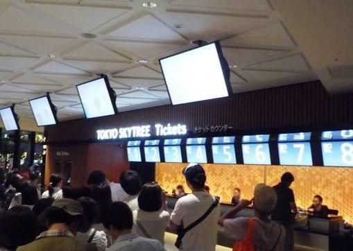 2012・6東京スカイツリー&ソラマチ (7)