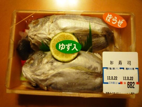 四国12・8 (10)