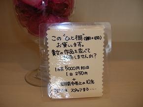 2012.8空き室102②
