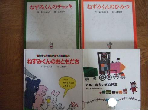 1206070010_convert_20120609000657.jpg