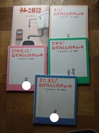 1206280001_convert_20120713222625.jpg