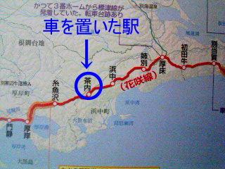 chanai hokkaidou2012