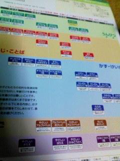 CAB3M5GZ.jpg