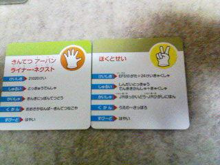 CAPX46NZ.jpg