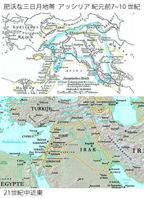 Koerdistan issue 1