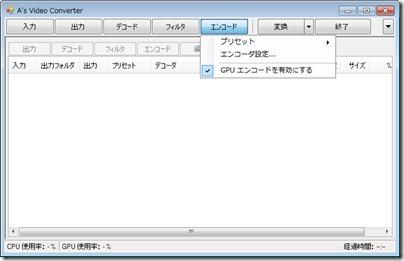 2012_08_21_image266