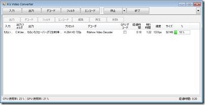2012_08_22_image268
