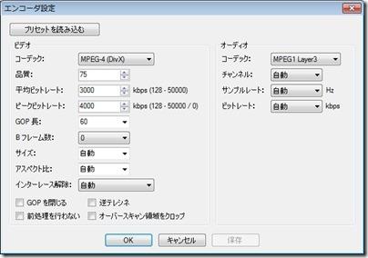 2012_08_22_image272