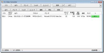 2012_08_22_image274