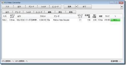 2012_08_22_image277