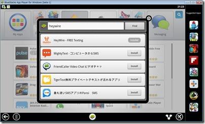 2012_09_13_image277