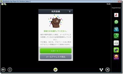 2012_09_21_image286