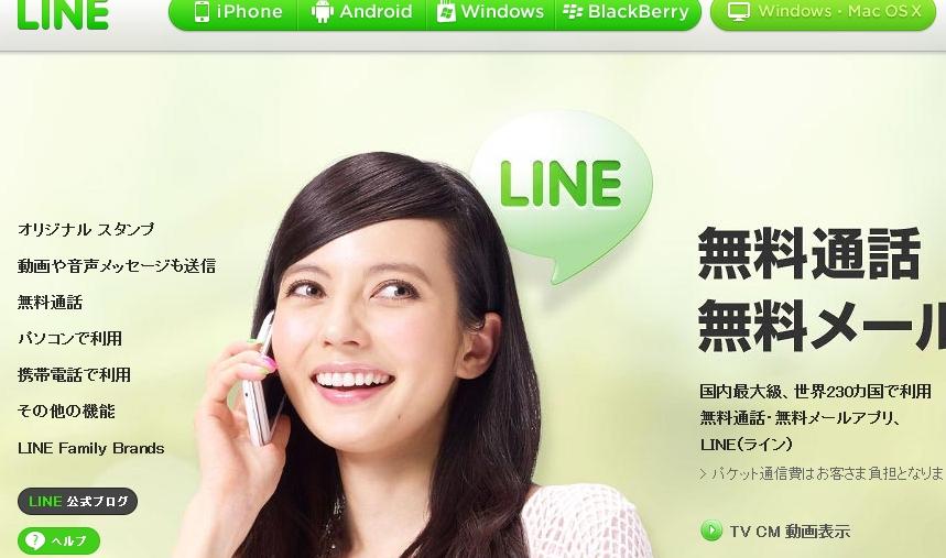 2012_09_22_image287.jpg