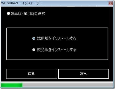 2012_09_23_image289