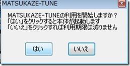 2012_09_23_image292