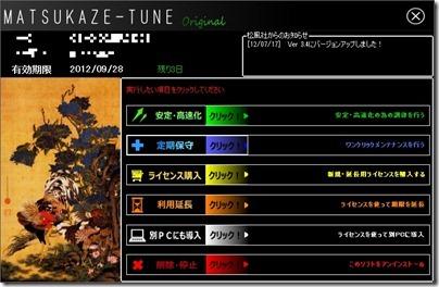 2012_09_25_image295