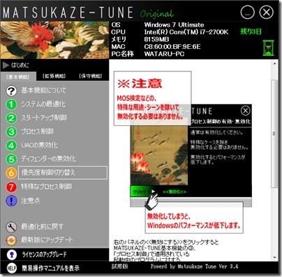 2012_09_25_image296