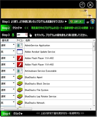 2012_09_25_image298