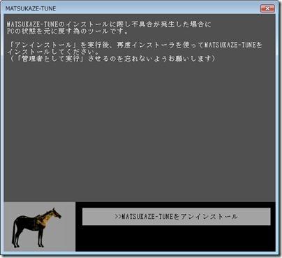 2012_09_30_image301