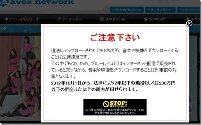 2012_10_03_image289