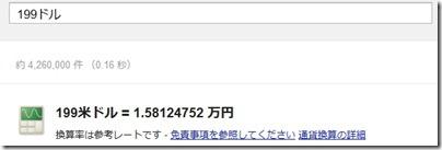 2012_10_30_image319