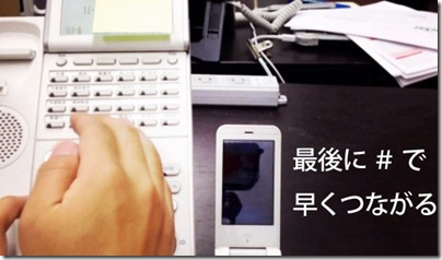 2012_11_30_image316
