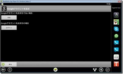 2012_11_30_image328