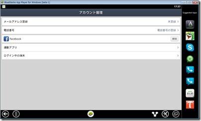 2012_11_30_image341
