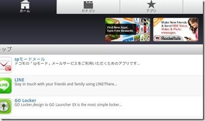 2012_11_30_image343