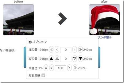 2012_12_07_image348
